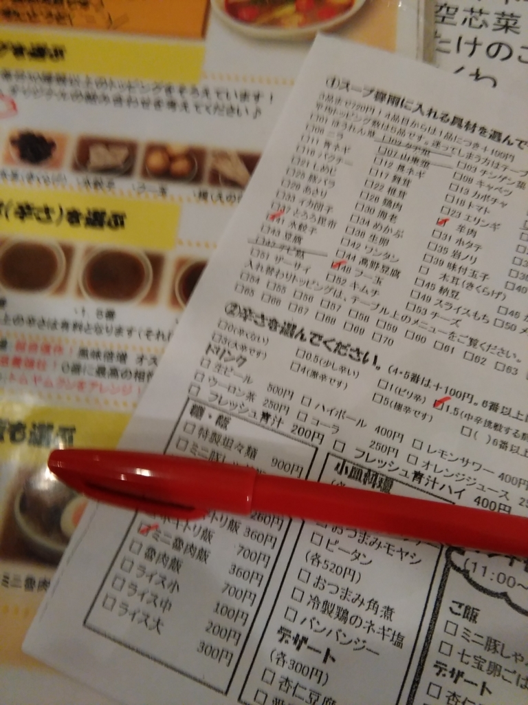 f:id:fromkishibe:20170919212754j:plain