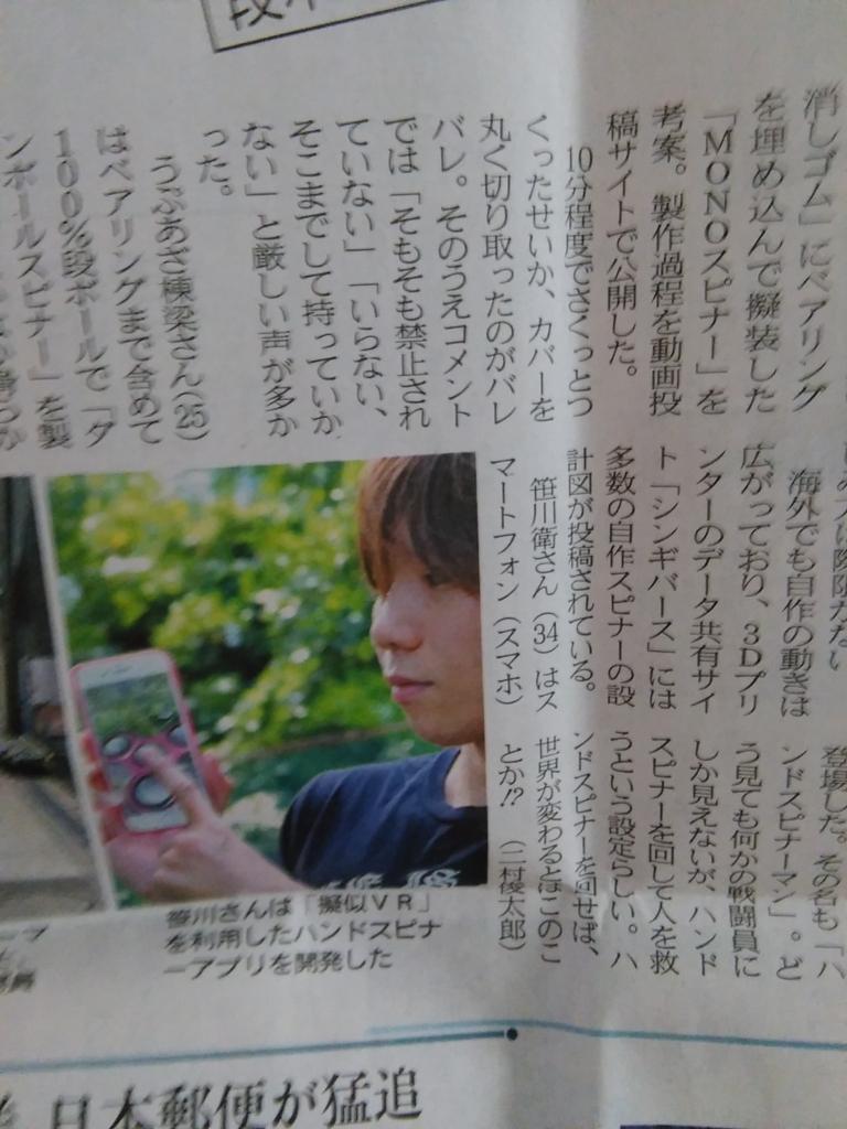 f:id:fromkishibe:20170921155730j:plain