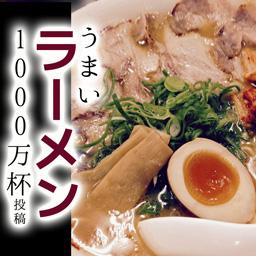 f:id:fromkishibe:20171016155950j:plain