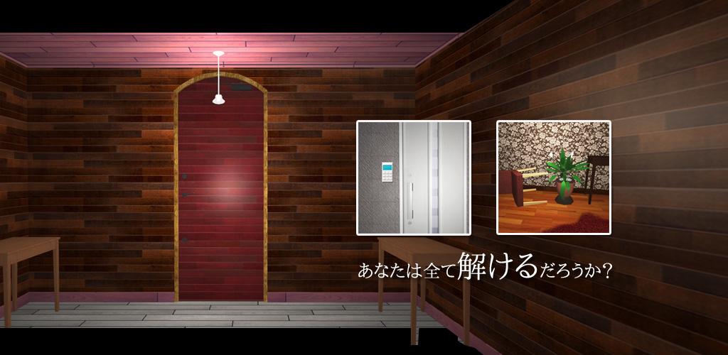 f:id:fromkishibe:20171020082707j:plain