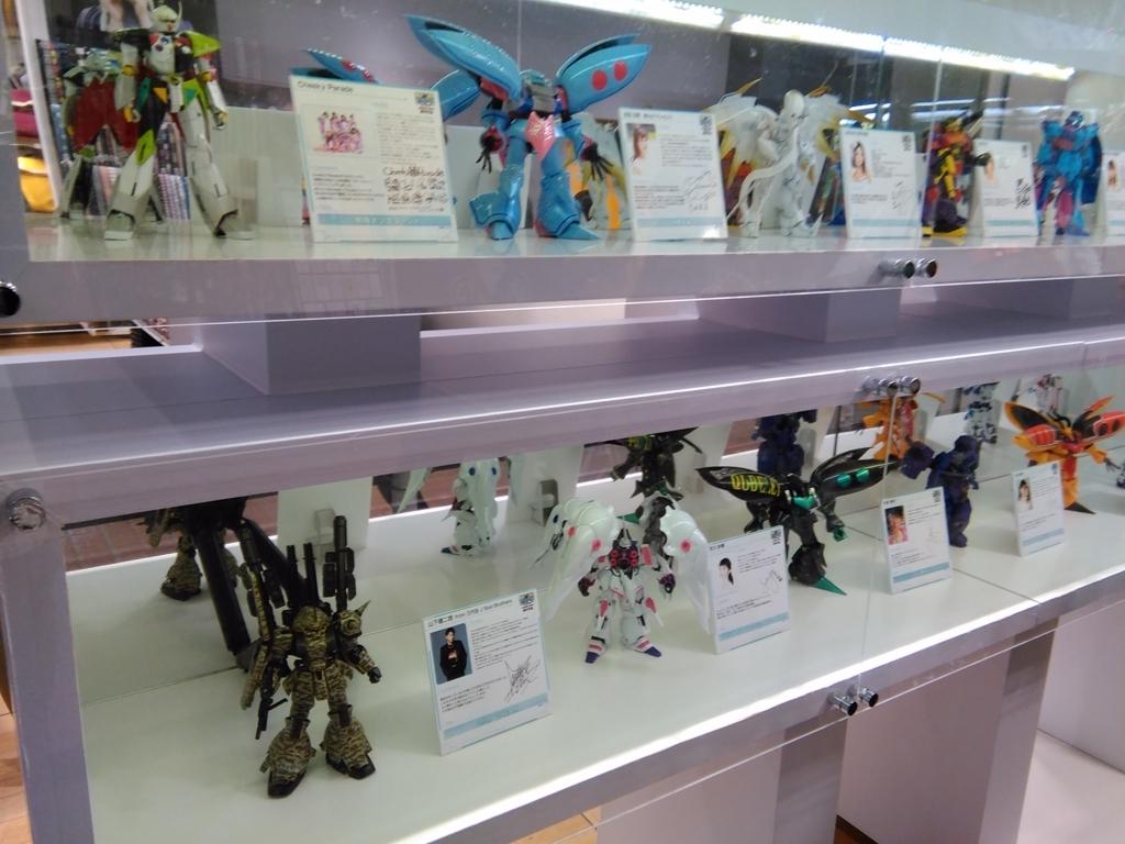 f:id:fromkishibe:20171102235232j:plain