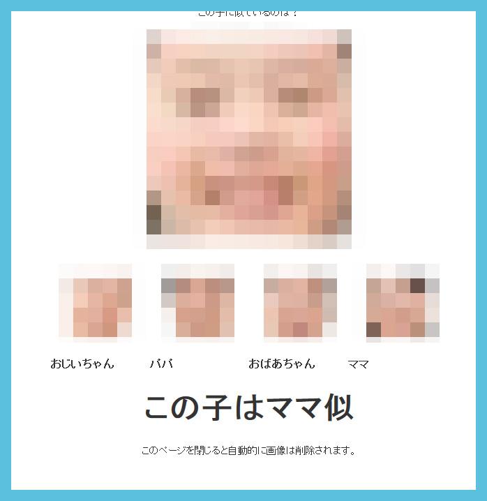 f:id:fromkishibe:20171206203354j:plain