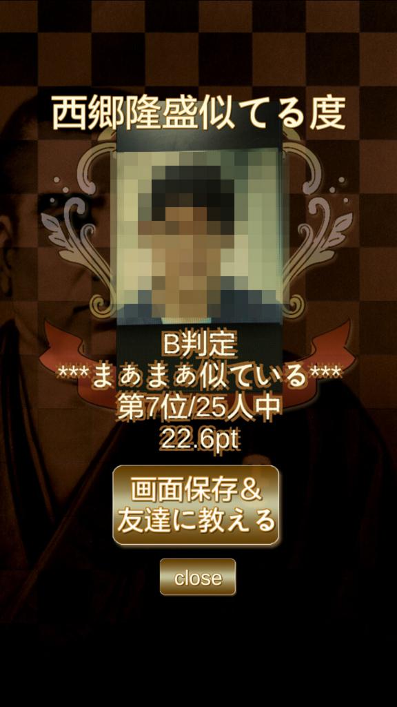 f:id:fromkishibe:20180106050957j:plain