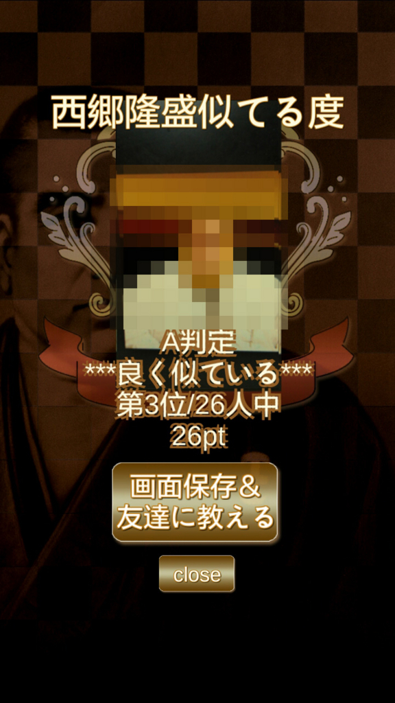 f:id:fromkishibe:20180106051136j:plain