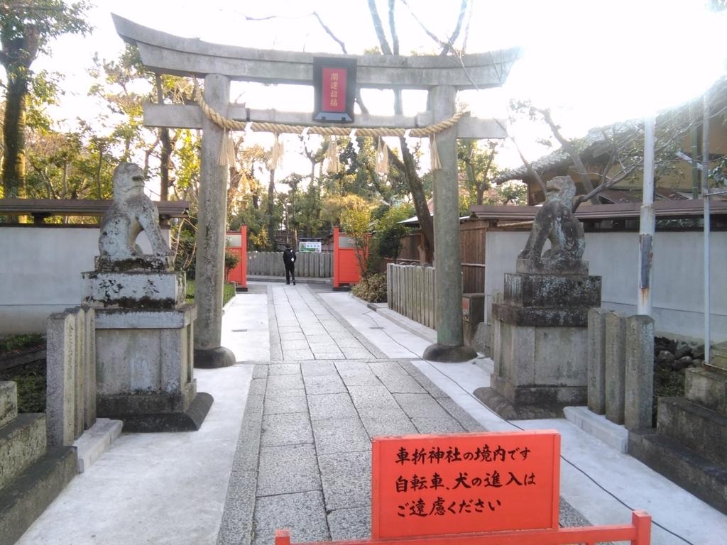 f:id:fromkishibe:20180117172950j:plain