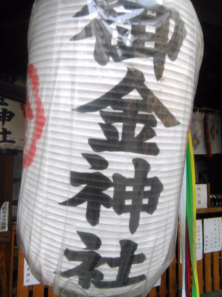 f:id:fromkishibe:20180412014959j:plain