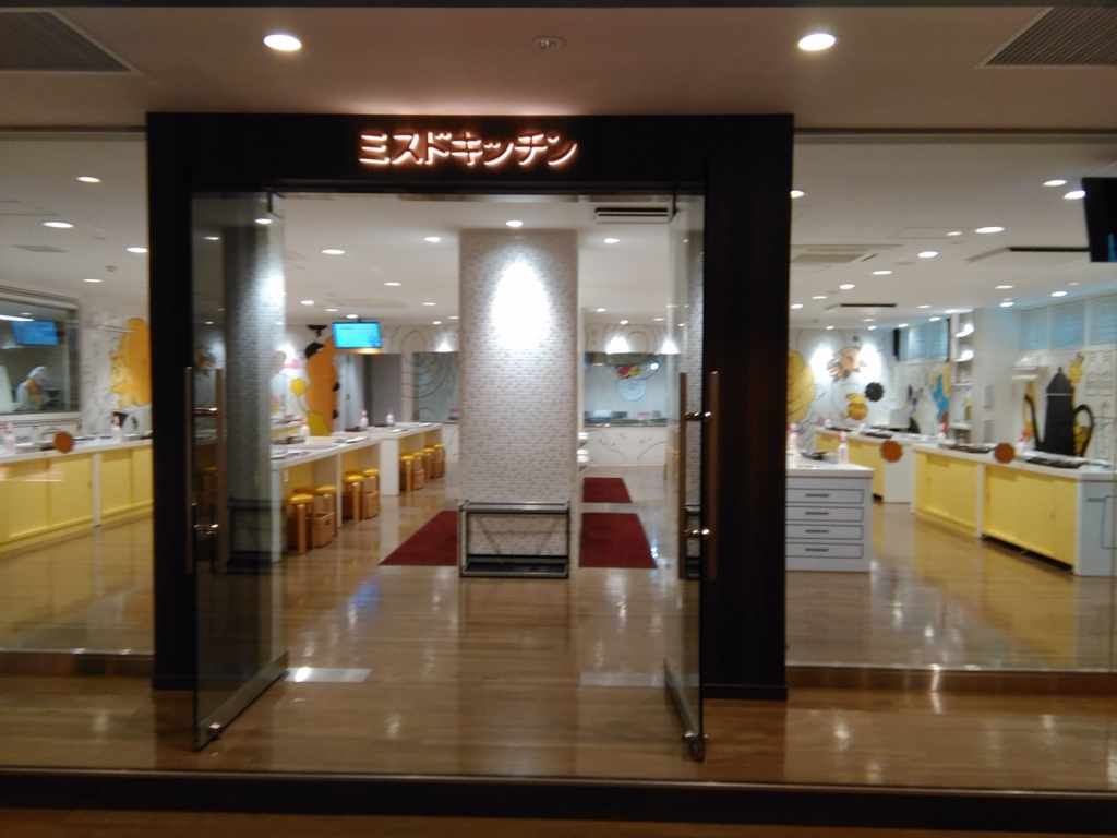 f:id:fromkishibe:20180413231927j:plain