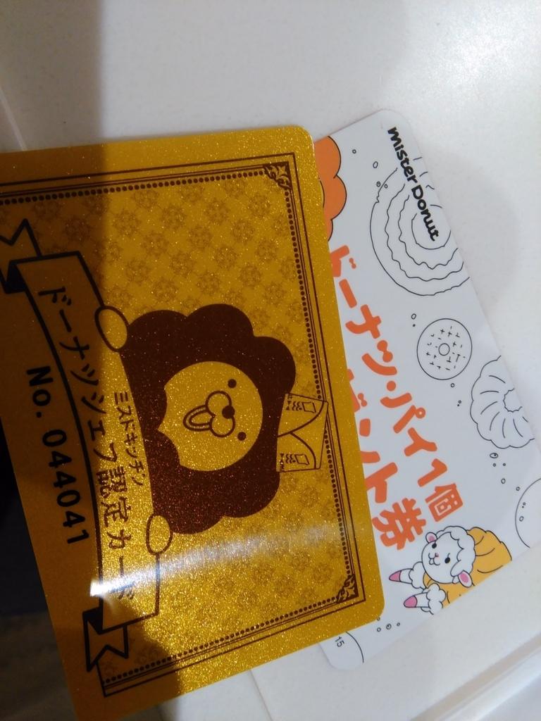 f:id:fromkishibe:20180413234358j:plain
