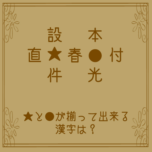 f:id:fromkishibe:20180529163536j:plain