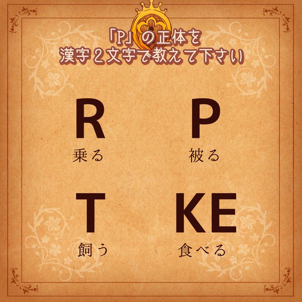 f:id:fromkishibe:20180613115809j:plain