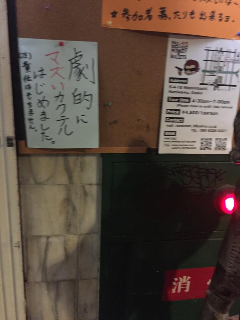 f:id:fromkishibe:20180615140524j:plain