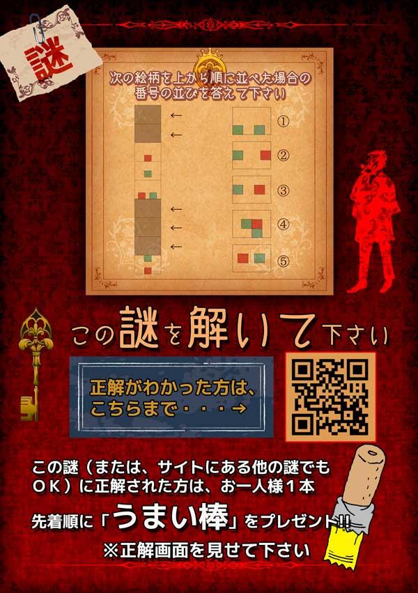f:id:fromkishibe:20180629125443j:plain