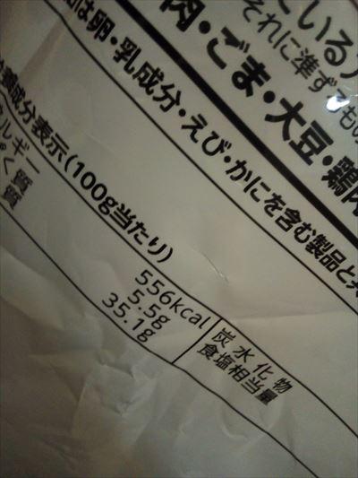 f:id:fromkishibe:20181214162115j:plain