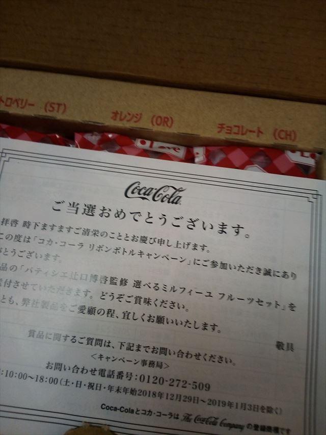f:id:fromkishibe:20190110154113j:plain
