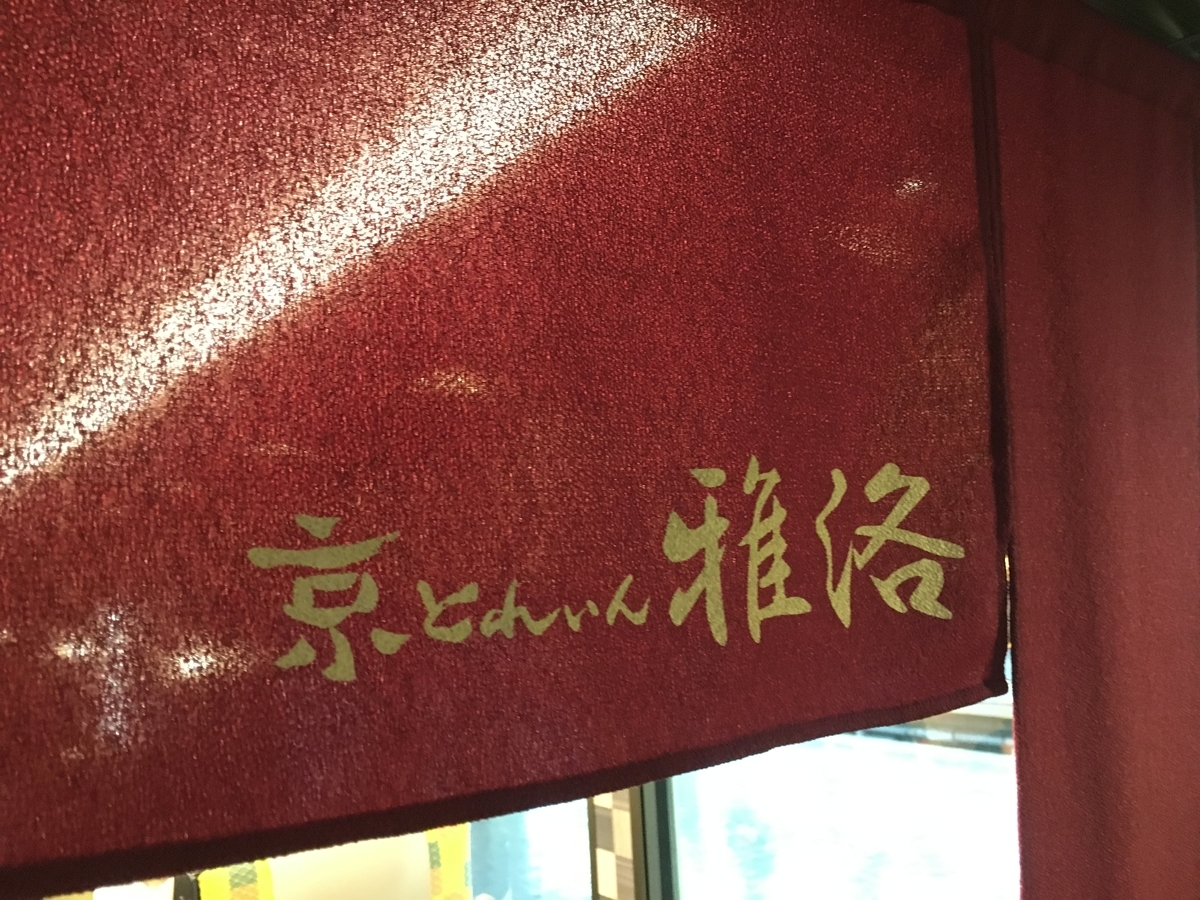 f:id:fromkishibe:20190529155214j:plain