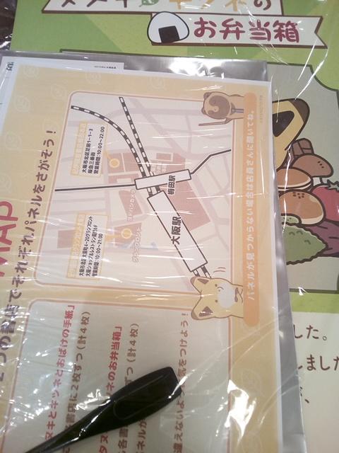 f:id:fromkishibe:20190626191208j:plain