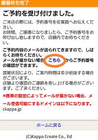 f:id:fromsyunka1:20180130131406p:plain