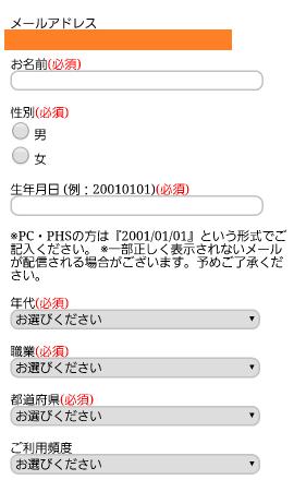 f:id:fromsyunka1:20180205235539p:plain