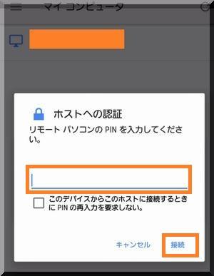 f:id:fromsyunka1:20180212015609j:plain
