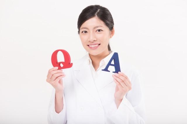 f:id:fromyakugakusei:20170414002758j:plain