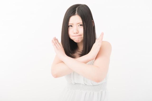 f:id:fromyakugakusei:20170418223931j:plain