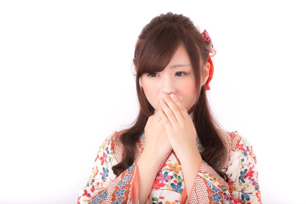 f:id:fromyakugakusei:20170519151804j:plain