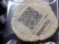 2008年2月 デブサミ@雅叙園で配られたGrapecityのQRコードせんべい(志満
