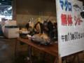 2008年10月19日 横浜南部場祭りにて
