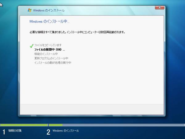 [Windows7][Windows]