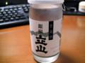 [酒][日本酒] 銀嶺立山 普通酒 カップ