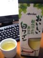 [酒][ワイン] メルシャン 酸化防止剤無添加 おいしい白ワイン(1.8L)