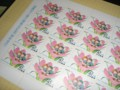 [切手] 国際花と緑尾博覧会記念(寄付金付き)(1990年3月30日)