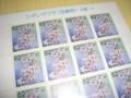 [切手] ふるさと切手 花 シダレザクラ(京都府)近畿-4(1990年4月27日)
