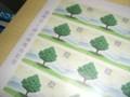 [切手] 国際花と緑の博覧会記念(1990年3月30日)
