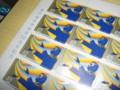 [切手] 著作権管理制度50周年記念(1989年11月17日)