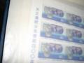 [切手] 天正遣欧少年使節400年記念(1982年9月20日)