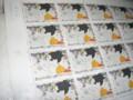 [切手] 日本の歌シリーズ 第9集 花(1979年)