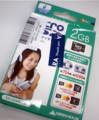 グリーンハウス microSD 2GB 690円@ドスパラ川崎