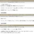 Google Chrome V2