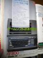 [パソコン][オフコン][OKI] 沖電気 if800 model 10 1982年の広告
