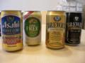 [ビール][ノンアルコール]自宅でノンアルコールビールフェア開催中