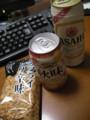 [ビール][酒]