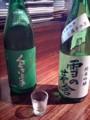 [酒][日本酒] くどき上手と雪の茅舎 風音@目黒にて