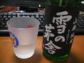 [酒][日本酒]