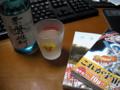 [酒][日本酒][漫画][酒一筋][利守酒造]今日の戦利品 吟醸赤磐雄町(限定) 岡山 利守酒造