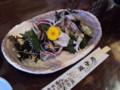 [刺身][貝]京都府北部 宮津のトリ貝