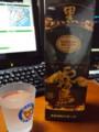 [酒][焼酎][ミキハウス]黒霧島 紙パック1.8L購入 OKストアで1,513円