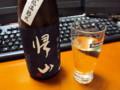 [酒][日本酒]長野 千曲錦酒造「帰山」