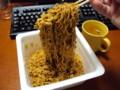 [インスタント麺][焼きそば]でっかい焼きそば弁当…フィニーッシュ!!