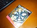 [アニメ][CD]けいおん!!主題歌 Go!Go!MANIAC